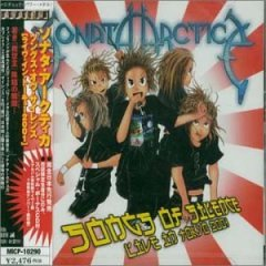"""MEGAPOST DE """"SONATA ARCTICA"""" + SORPRESITAS.....  I CAN CHANGE ONE NOTE, AND MAY YOU CRY.... 0006715,songs-of-silence-live-in-tokyo-(2cd)"""