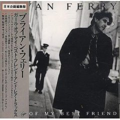 Girl Of My Best Friend [13-Track Japanese Import]