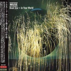 Deadstar/in Your World